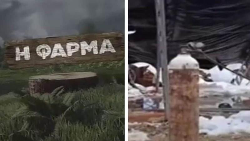 ΑΝΤ1: Αναβάλλεται η πρεμιέρα της Φάρμας - Ο χιονιάς κατέστρεψε τις εγκαταστάσεις