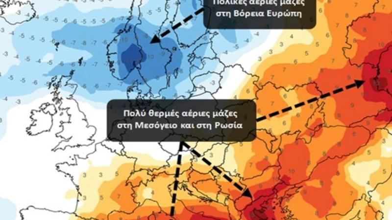Καιρός: «Εισαγόμενο» κύμα ζέστης μέχρι τη Δευτέρα 8/2 στην Ελλάδα – Θα ξεπεράσει τους 20 βαθμούς η θερμοκρασία