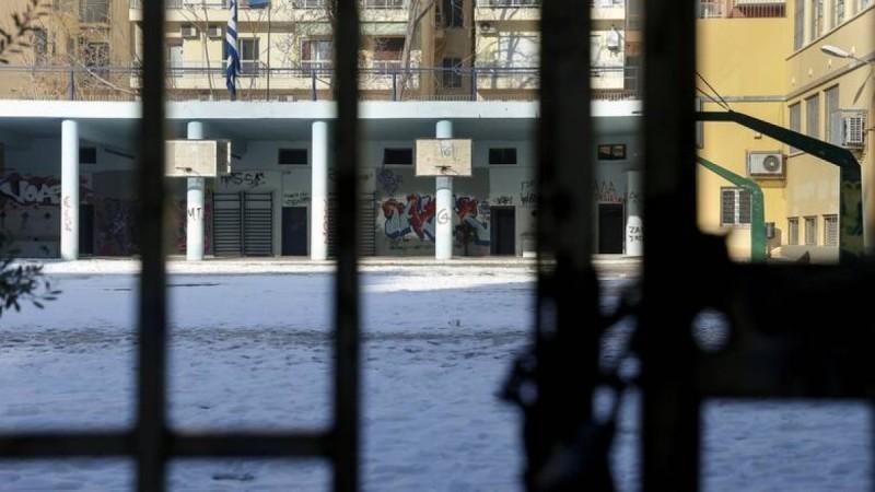 Κλειστά σχολεία λόγω κακοκαιρίας - Όλη η λίστα