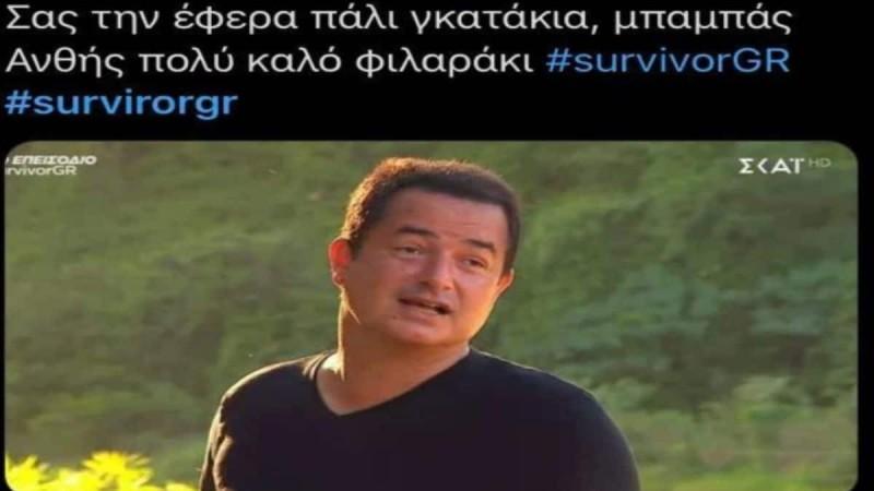 Survivor 4: Twitter για αποχώρηση Περικλή - «Σας την έφερα γκατάκια! Μπαμπάς Ανθής καλό φιλαράκι»