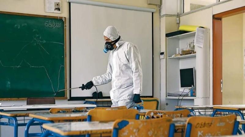 Συναγερμός στην Κόρινθο: Πλήθος κρουσμάτων εντοπίστηκε στο ίδιο σχολείο