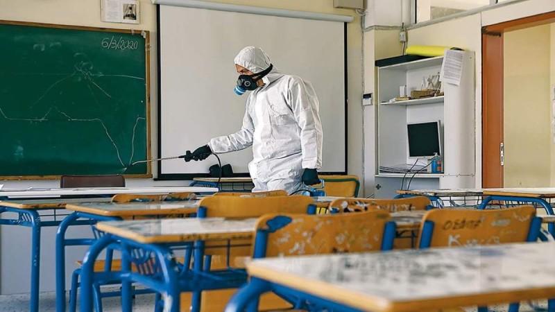 Σχολεία: Πώς θα λειτουργήσουν από Δευτέρα 8/2 - Σε ποιες περιοχές παραμένουν κλειστά