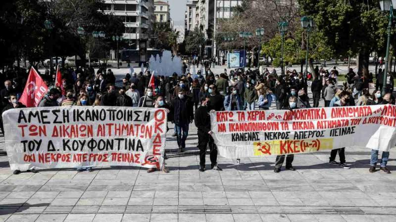 Δημήτρης Κουφοντίνας: Νέα συγκέντρωση για τον τρομοκράτη
