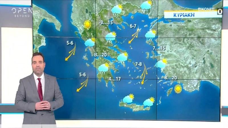 Αλλάζει εντελώς το σκηνικό του καιρού με βροχές και πτώση της θερμοκρασίας - Ο Κλέαρχος Μαρουσάκης προειδοποιεί