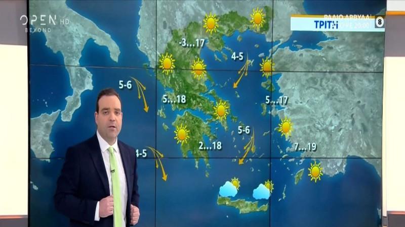 Κλέαρχος Μαρουσάκης: «Με κρύο και παγετό ξεκινά η μέρα... Νέο κύμα χιονιά αρχές Μαρτίου» (Video)