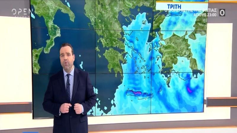 Έκτακτη προειδοποίηση Μαρουσάκη: Δεν έχουμε τελειώσει στην Αττική! (Video)