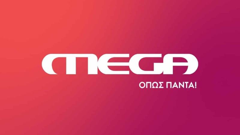 Έκτακτη ανακοίνωση Mega