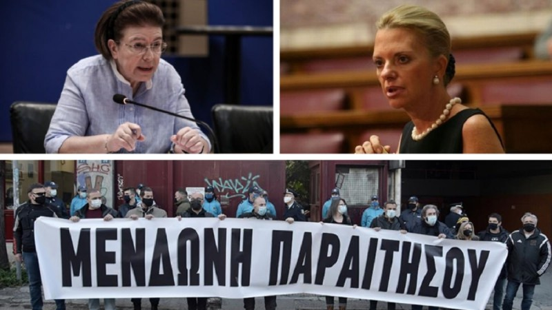 Ελίζα Βόζεμπεργκ: Να παραιτηθεί η Λίνα Μενδώνη! Ξεκίνησαν τα... όργανα στη Νέα Δημοκρατία - Σφίγγει η θηλιά
