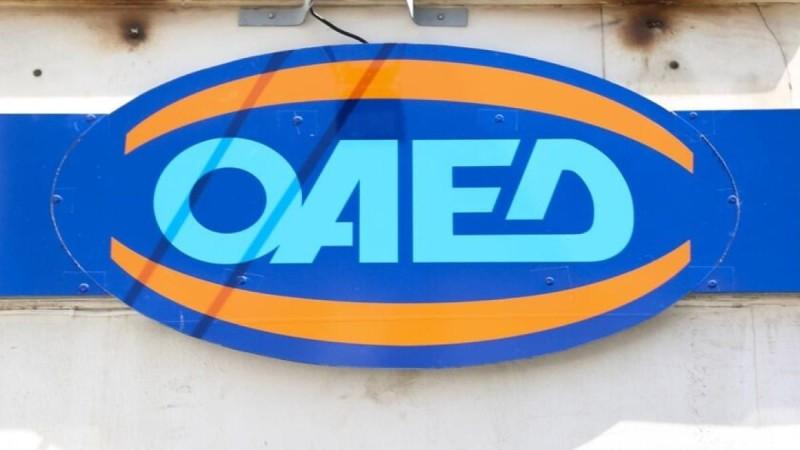 ΟΑΕΔ: Voucher 2.520 ευρώ για 10.000 ανέργους