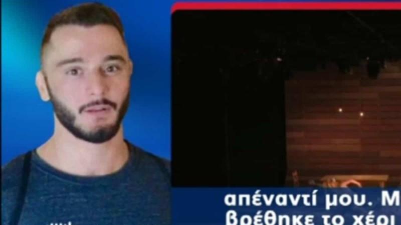 Υπόθεση Δημήτρη Λιγνάδη: Σοκαριστική αποκάλυψη του Χρήστου Πέρρου - «Είχε αλιευτή για τα θύματά του»