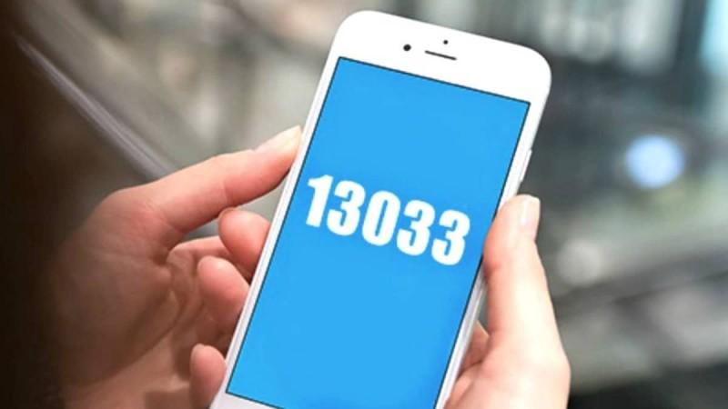Ξεχάστε όσα ξέρατε: Αλλάζουν όλα και για τον κωδικό 6 στο 13033