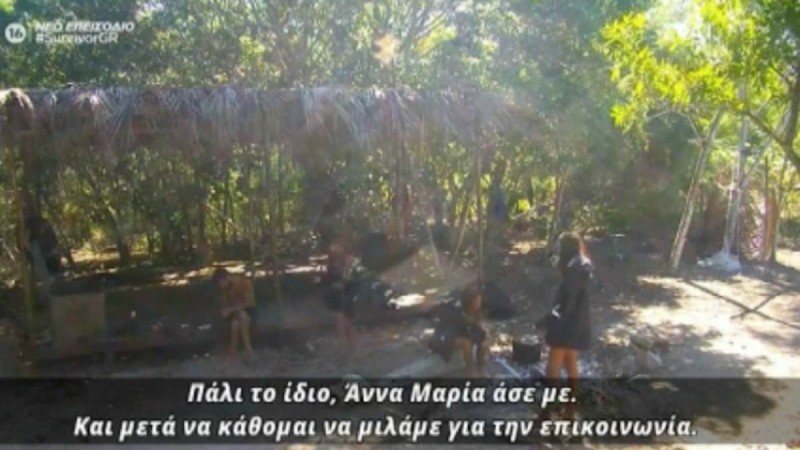 Survivor 4: Υστερίες και κακία από την Άννα Μαρία - Συνεχίζει το bullying στην Ελευθερία σαν να μην υπάρχει αύριο
