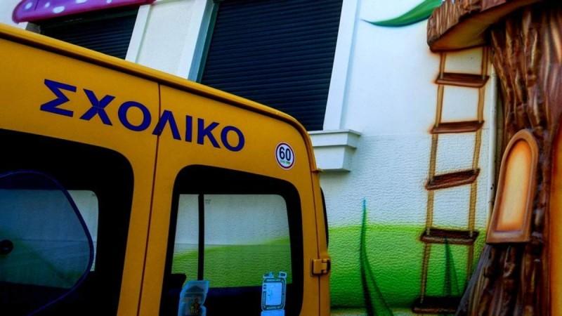 Στη φυλακή ο δολοφόνος του 64χρονου οδηγού σχολικού λεωφορείου