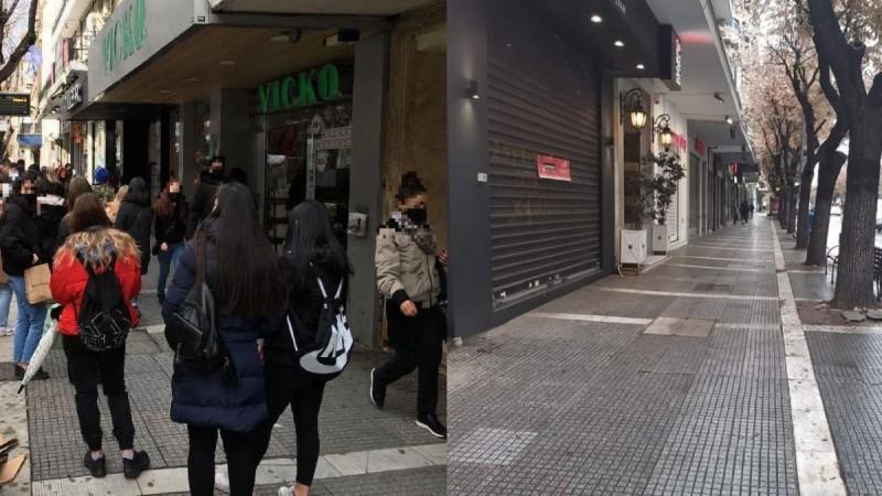 Θεσσαλονίκη: Αλαλούμ στον Εύοσμο -  Από τη μια μεριά του δρόμου ο κόσμος ψωνίζει και απέναντι έχει lockdown (Video)