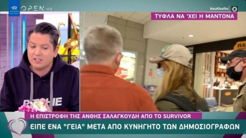 Survivor 4: Κινηματογραφική η έξοδος της Ανθής Σαλαγκούδη από το αεροδρόμιο