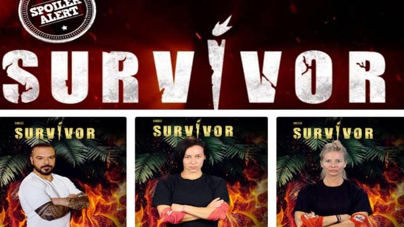 Survivor spoiler 31/03, οριστικό