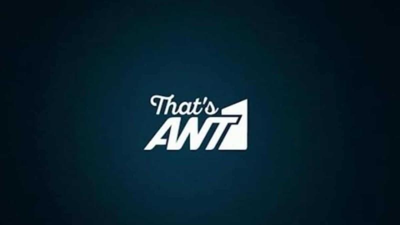 ANT1: Τεράστια επιτυχία για το κανάλι του Αμαρουσίου - Ποιο πρόγραμμα απέκτησε