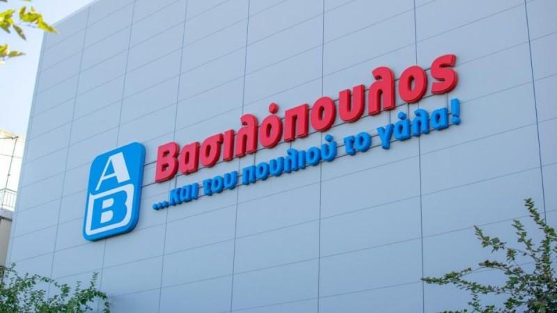 ΑΒ Βασιλόπουλος: Το προϊόν που κοστίζει μόνο 0,70 ευρώ και θα ξετρελαθούν μικροί και μεγάλοι