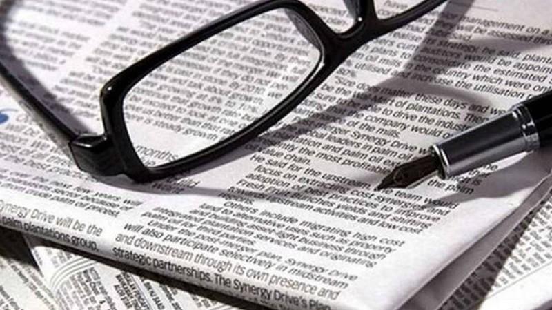 Πέθανε ο δημοσιογράφος Στέφανος Μεσσήνης