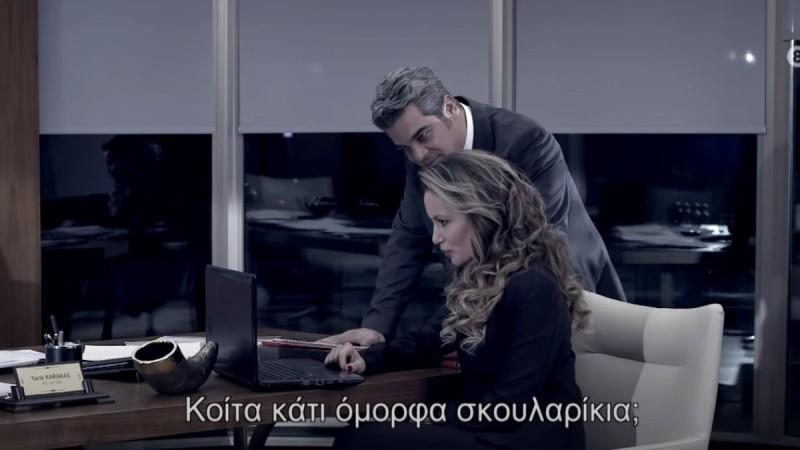 Elif: Ο Ταρίκ στέλνει ένα γραπτό μήνυμα στη Ρανά
