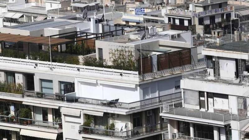 Μειωμένα ενοίκια: Online διαδικασία για να δείτε που βρίσκεται η αίτησή σας