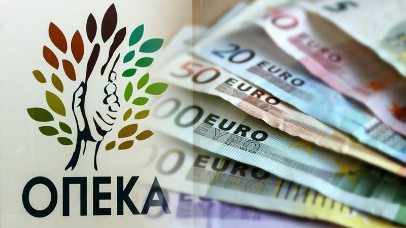 Μπαράζ πληρωμών  επιδομάτων από τον ΟΠΕΚΑ