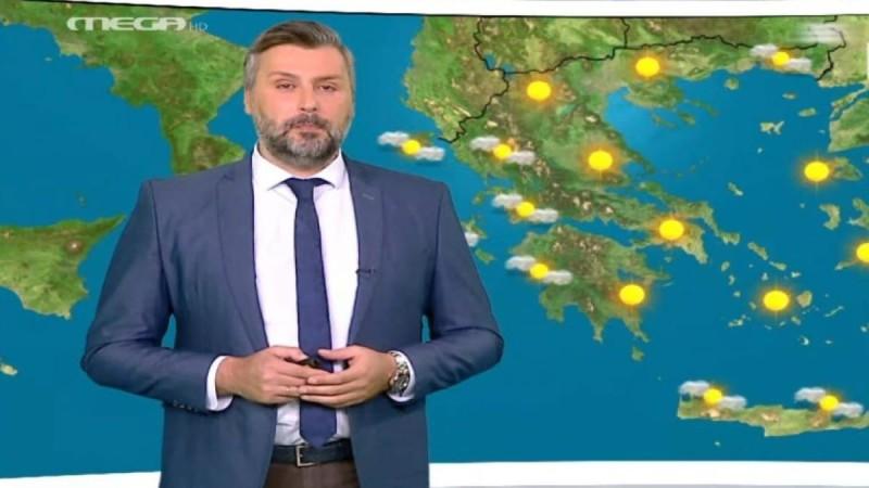 Γιάννης Καλλιάνος: Παγωνιά την Παρασκευή το πρωί - Βελτιώνεται ο καιρός το Σαββατοκύριακο (Video)