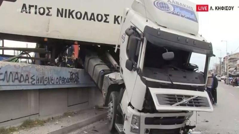Κηφισός: Τρομακτικό τροχαίο με φορτηγό - Τρεις τραυματίες (Video)