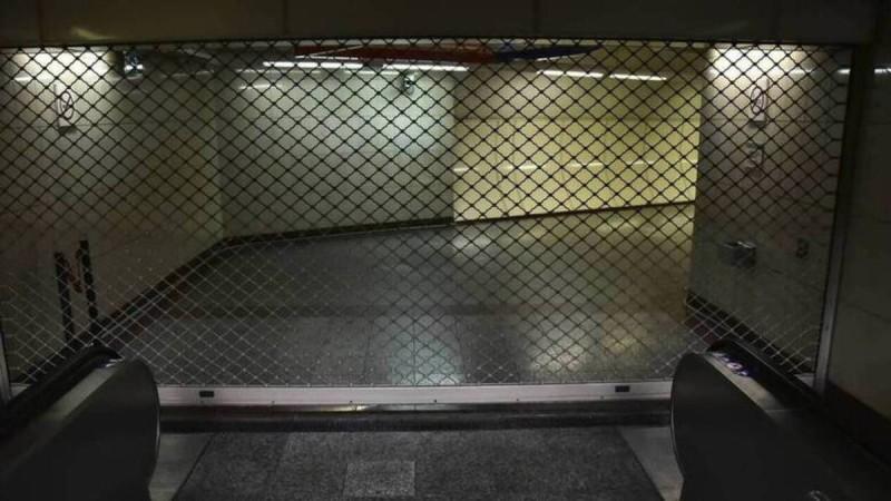 Κλείνει ο σταθμός 'Σύνταγμα' λόγω Δημήτρη Κουφοντίνα