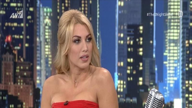 Η Κωνσταντίνα Σπυροπούλου αποκάλυψε αν είναι έγκυος!