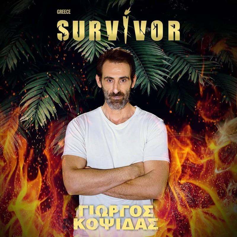 Μια ανάσα από την αποχώρηση και ο Γιώργος Κοψιδάς! Σποιλερ για Survivor