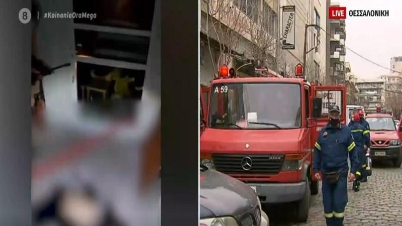 Τραγωδία στη Θεσσαλονίκη: Τρεις νεκροί από πυρκαγιά σε εγκαταλελειμμένο κτίριο (Video)