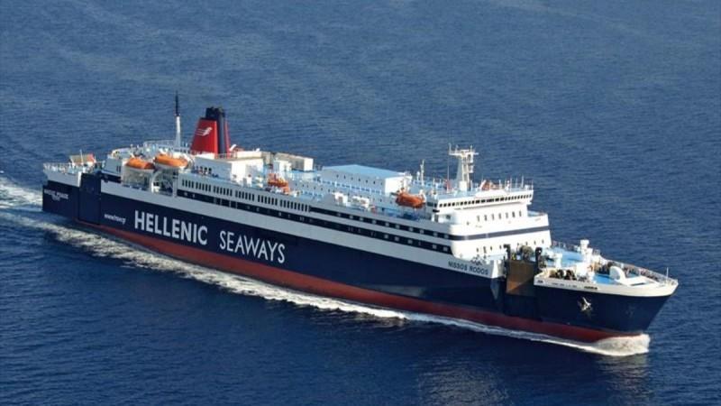 Συναγερμός στο πλοίο