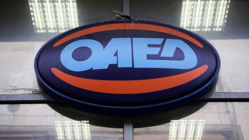 ΟΑΕΔ: Άρχισαν οι αιτήσεις για το πρόγραμμα των 550 ευρώ
