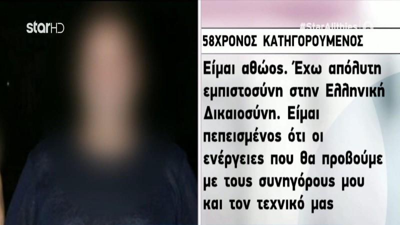Ριφιφί στο Ψυχικό: «Έσπασε» τη σιωπή του ο 58χρονος που κατηγορείται για τη διάρρηξη των θυρίδων (Video)