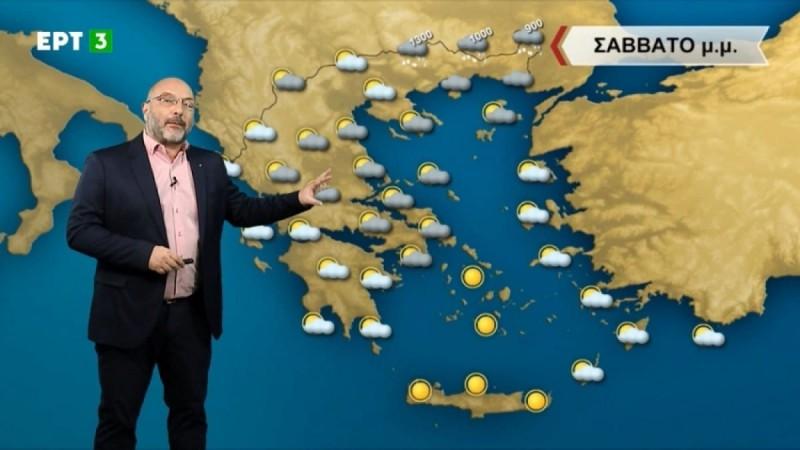 Σάκης Αρναούτογλου: Σταδιακή πτώση της θερμοκρασίας - Που θα χιονίσει (Video)