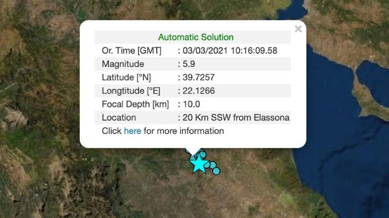 Ισχυρός σεισμός στην Ελασσόνα