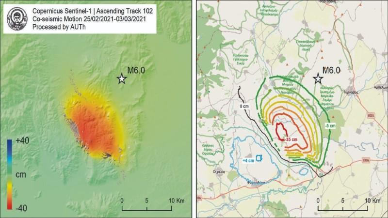 Σεισμός στην Ελασσόνα: «Βούλιαξε» η γη! Βυθίστηκε 38 εκ. η γη ανατολικά του Τυρνάβου (Video)
