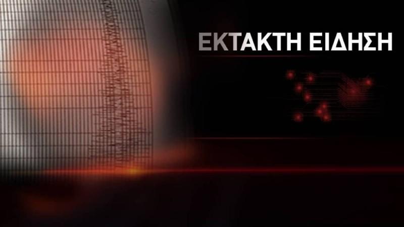 Ισχυρός σεισμός 7,3 Ρίχτερ στη Nέα Ζηλανδία