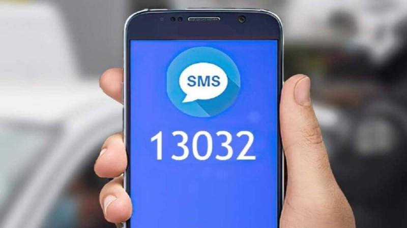 13032: Έτσι θα χρησιμοποιούμε το νέο μήνυμα για αγορές στα μαγαζιά