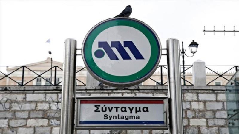 Έκλεισε ο σταθμός του μετρό στο Σύνταγμα - Νέα πορεία στις 18:00 για τον Δημήτρη Κουφοντίνα