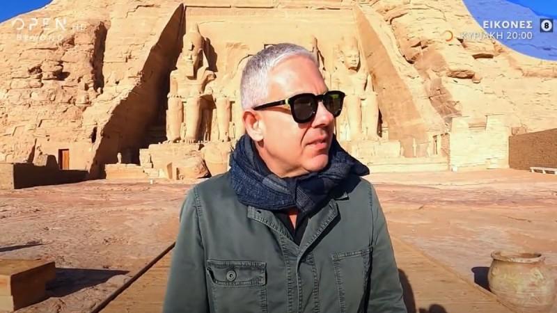 Εικόνες: Ο Τάσος Δούσης στον επιβλητικό ναό του Άμπου Σίμπελ - Μην χάσετε το τελευταίο μέρος από την Αίγυπτο