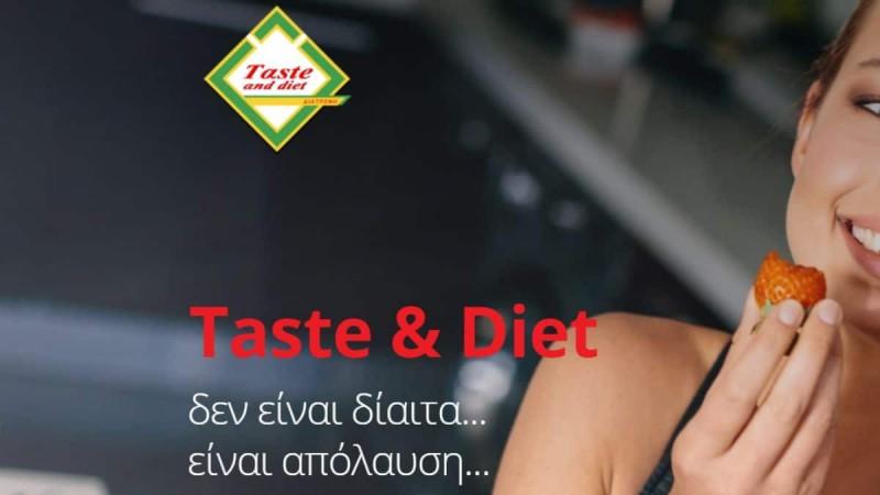 Taste and Diet: Δεν είναι δίαιτα… είναι… απόλαυση!