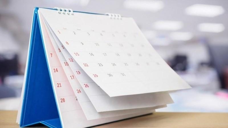 Ποιοι γιορτάζουν σήμερα, Πέμπτη 22 Απριλίου, σύμφωνα με το εορτολόγιο;