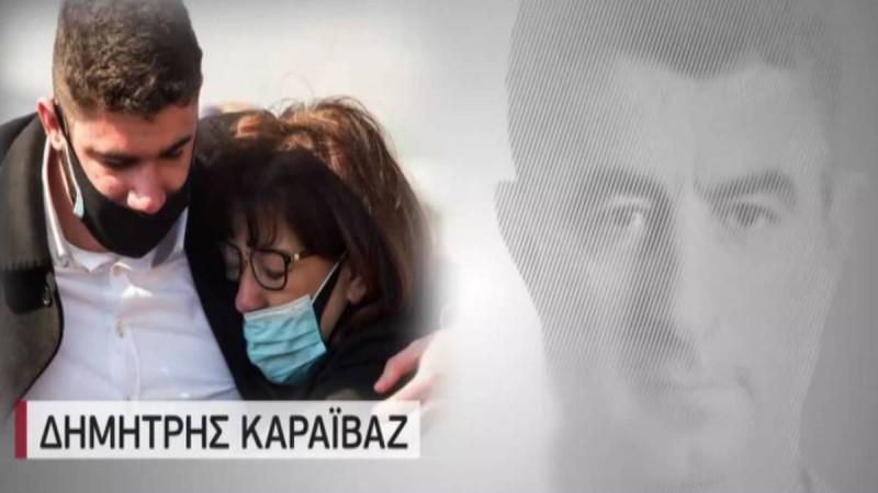 Γιώργος Καραϊβάζ: Το κίνητρο της δολοφονίας το «κλειδί» για την εξιχνίαση - Ο σπαραγμός του γιου πάνω από το φέρετρο του πατέρα του