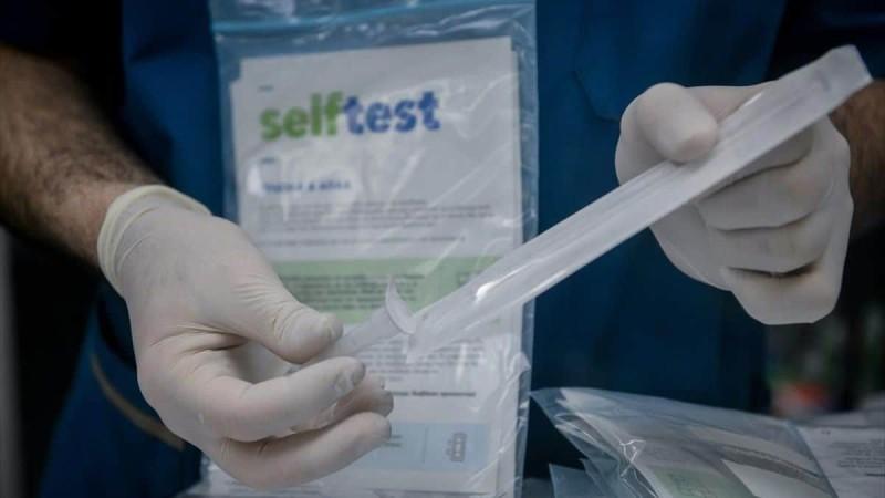 Self test: Επεκτείνονται σε εργαζόμενους λιανεμπορίου, delivery και μεταφορές
