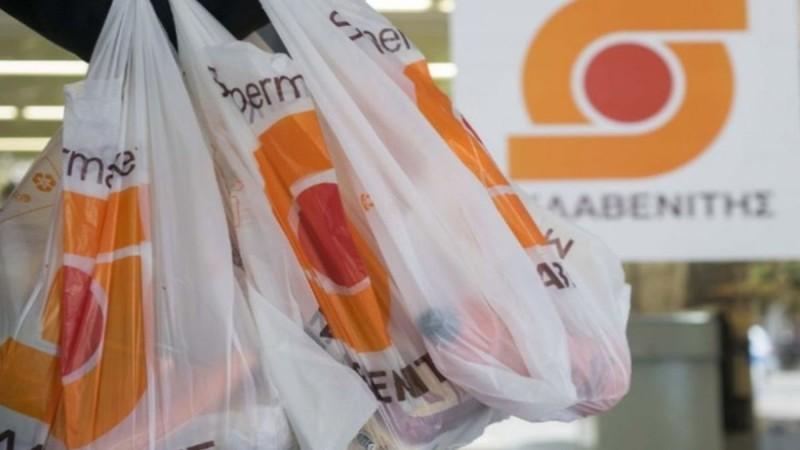 Χαμός στην αγορά: Πουλήθηκε ο Σκλαβενίτης
