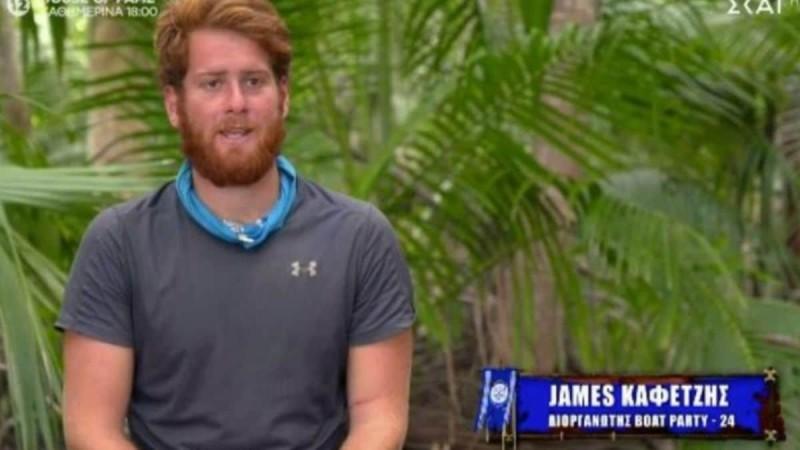 Survivor - Έξαλλος με Παππά ο Τζέιμς:
