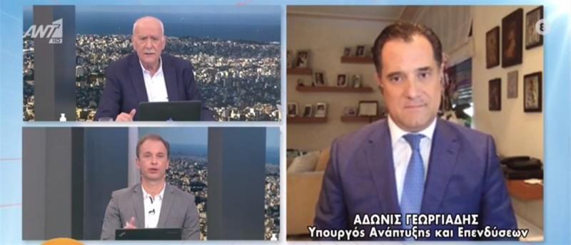 Ο Άδωνις Γεωργιάδης στην εκπομπή του ΑΝΤ1 μίλησε για το άνοιγμα των φροντιστηρίων