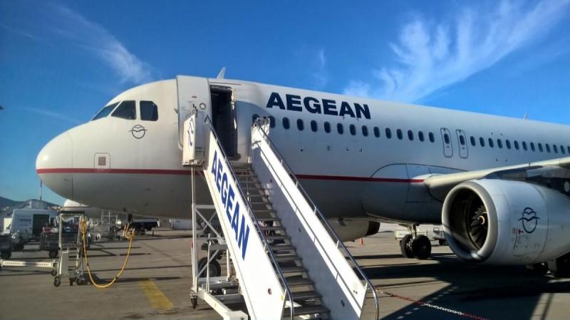 Aegean προσφορά: Έκπτωση έως 40% για ταξίδια στο εσωτερικό
